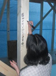 kumagayashi-ysama-kinenbash.jpgのサムネール画像