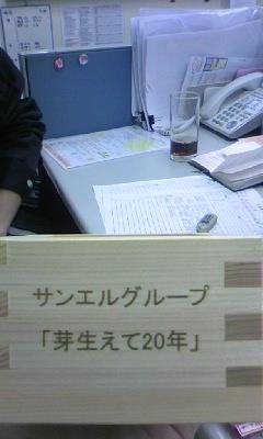100417_2233~01.JPG