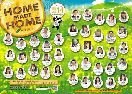 home made hyoushi.jpg