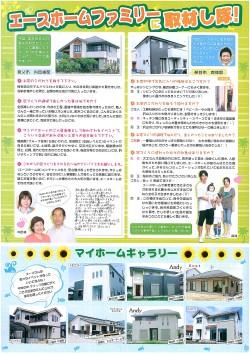 HOME MADE 11.jpg
