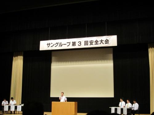 IMG_3397.JPG