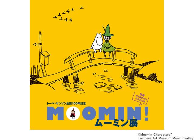 Moomin.jpg