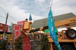 2010gare-ji10