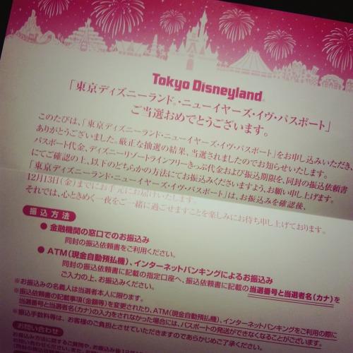 s_2013-10-05-17-04-36_deco.jpg