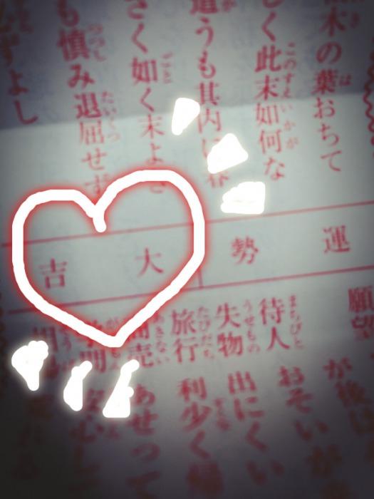 s_daikiti.jpg