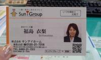 s_meishi.jpg
