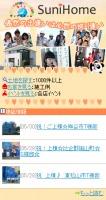 s_mobile.jpg