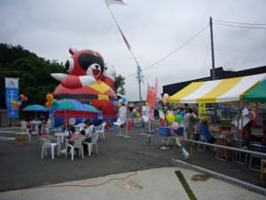 東松山店創業2周年祭