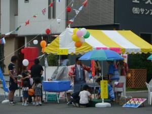 東松山店3周年記念イベント