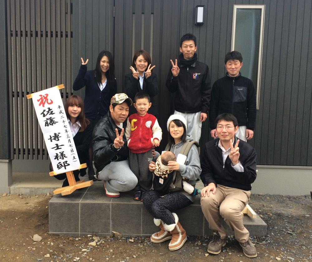 東松山市 埼玉・群馬の新築注文住宅・不動産ならサンアイ ...
