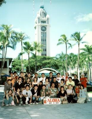 2003年研修旅行